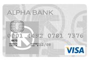 AlphaCard_solutii_financiare